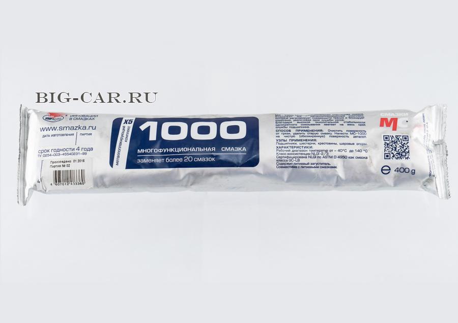 Восстанавливающая смазка МС 1000 в стик-пакете  400 гр