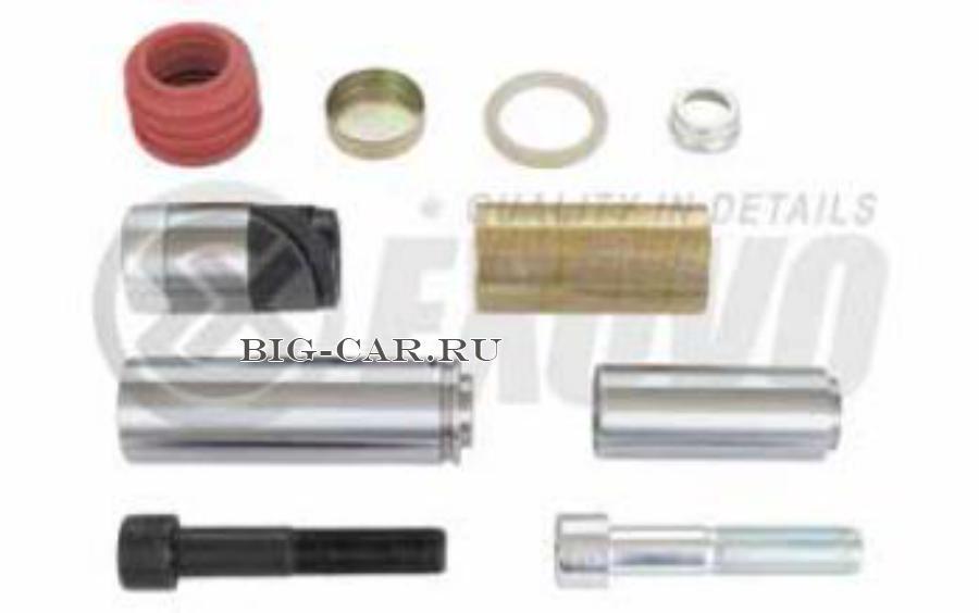 РМК суппорта Knorr SB6/7 (направляющие,втулка уплотнитель н/о 39мм,болты,втулка,заглушка.стопор)
