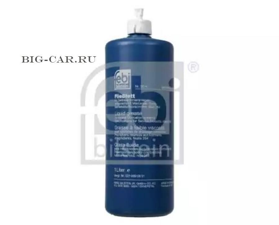 Смазка консистентная центральная смазка 5 кг. NLGI 00 MB-264.0 MAN 283 Li-P 00/000 Volvo 00 CS