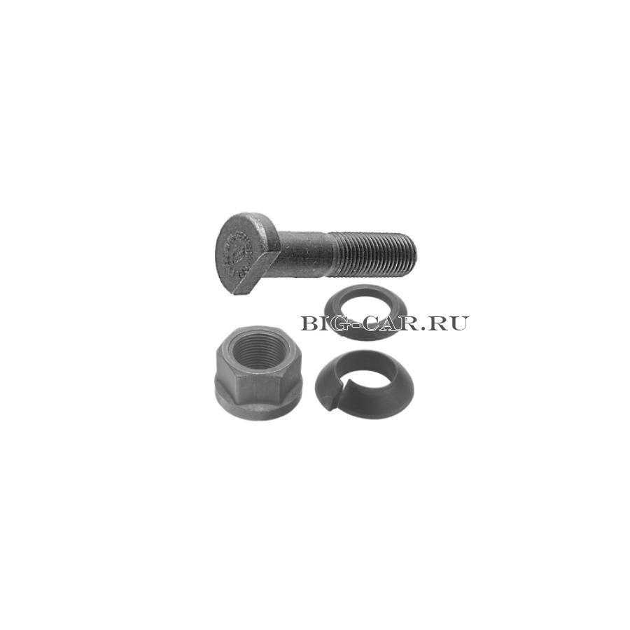 Болт колесный в сборе M14*1,5*57/64 MB LK/Sprinter/T2/ Vario