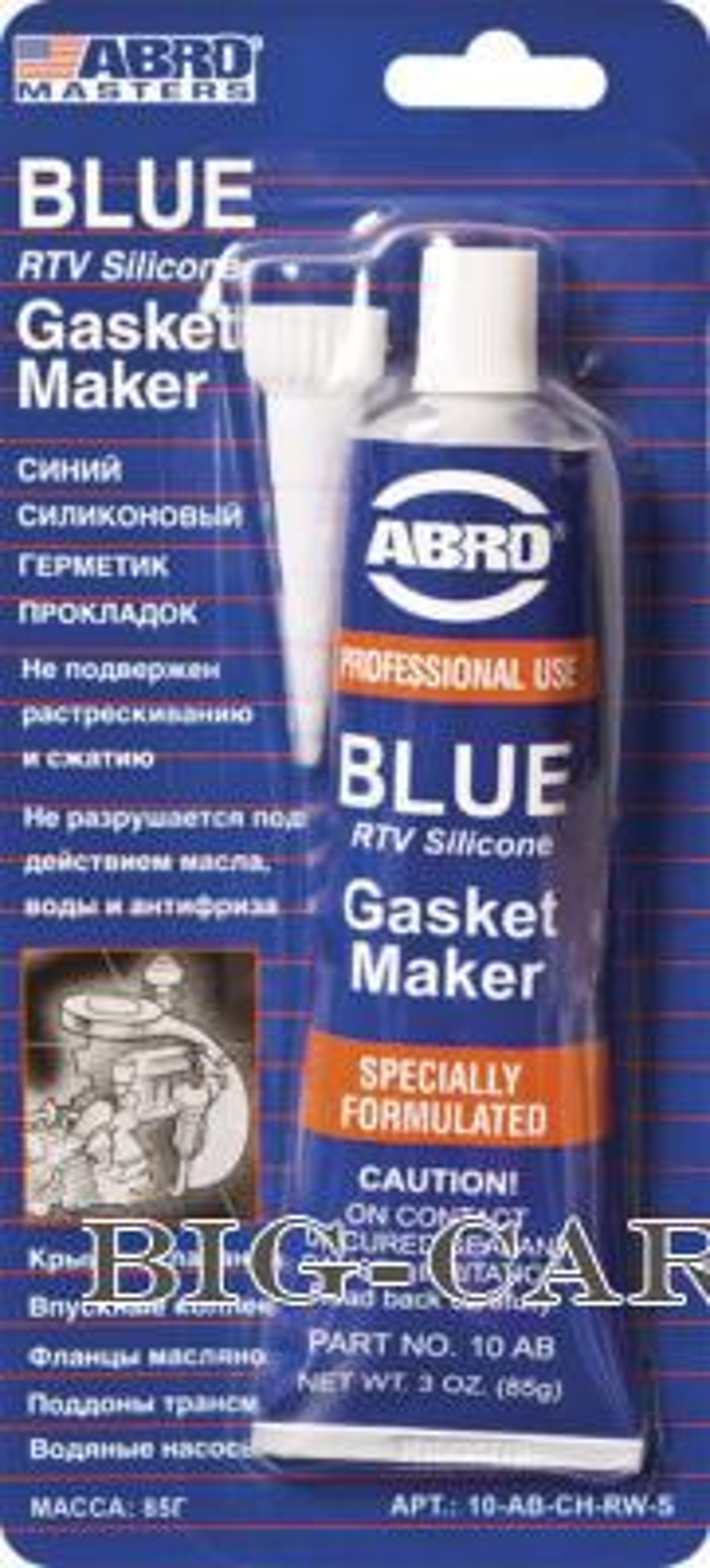 Герметик прокладок (синий) ABRO MASTERS 85 г