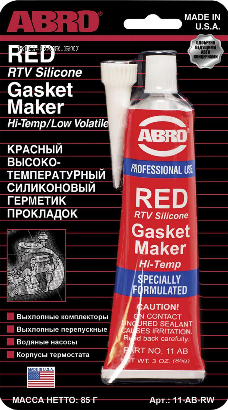 Герметик прокладок высокотемпературный красный 85 г