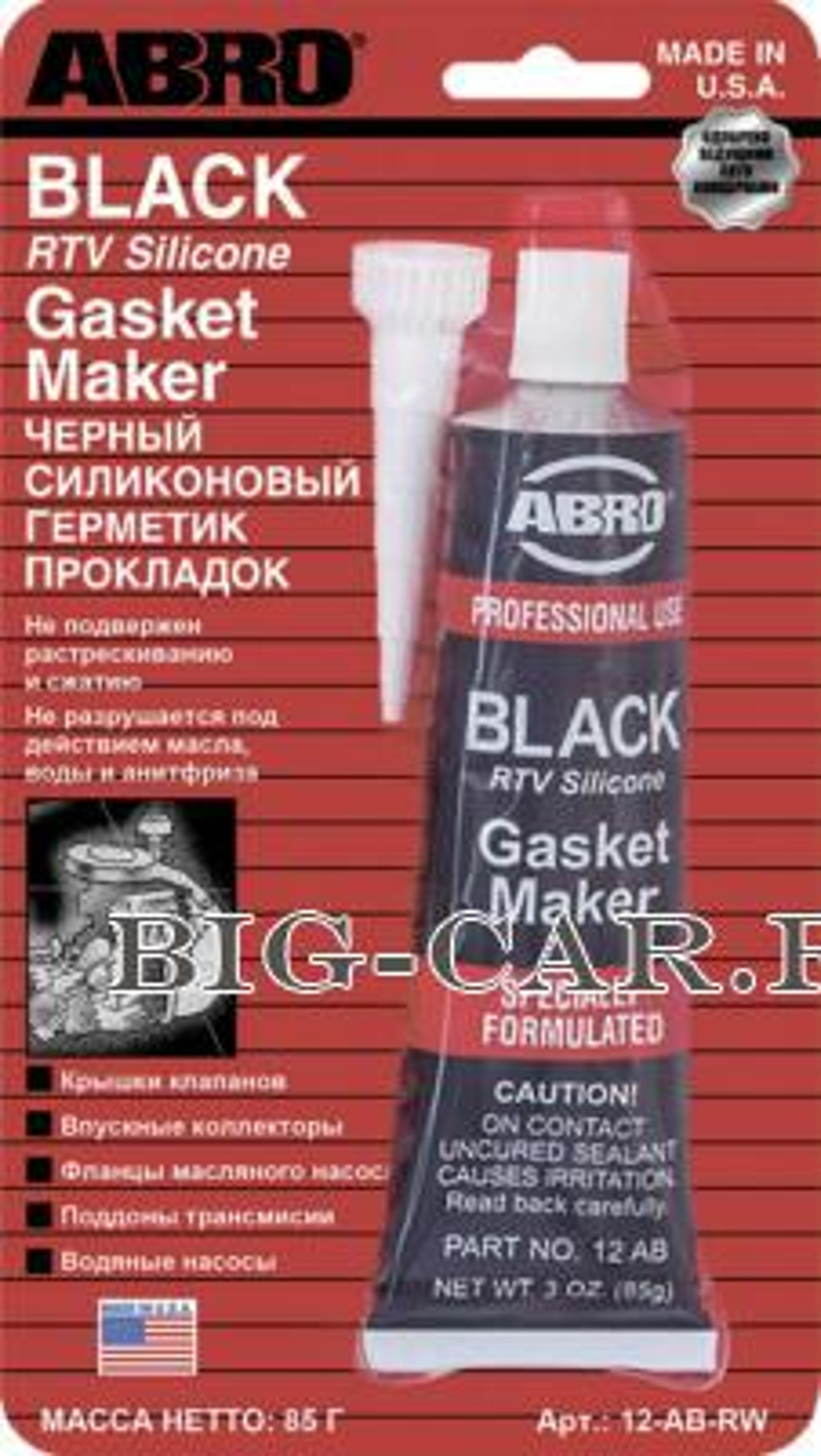 Герметик прокладок черный 85 г
