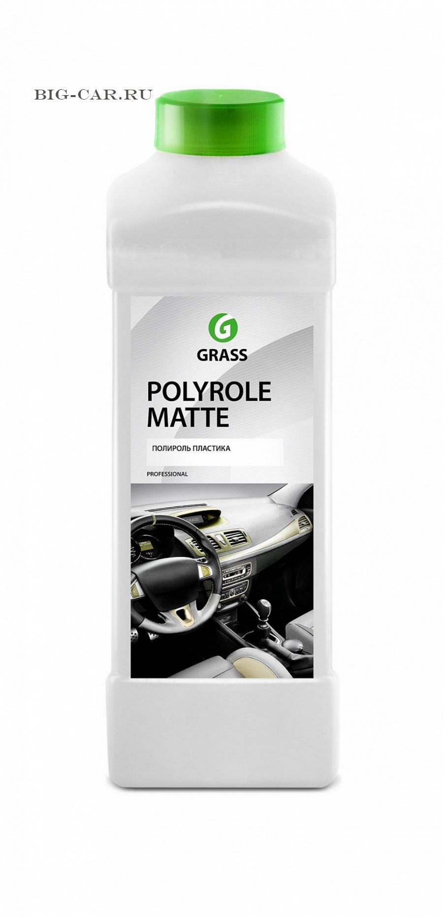 """Полироль-очиститель пластика матовый """"Polyrole Matte"""" (канистра 1 л)"""