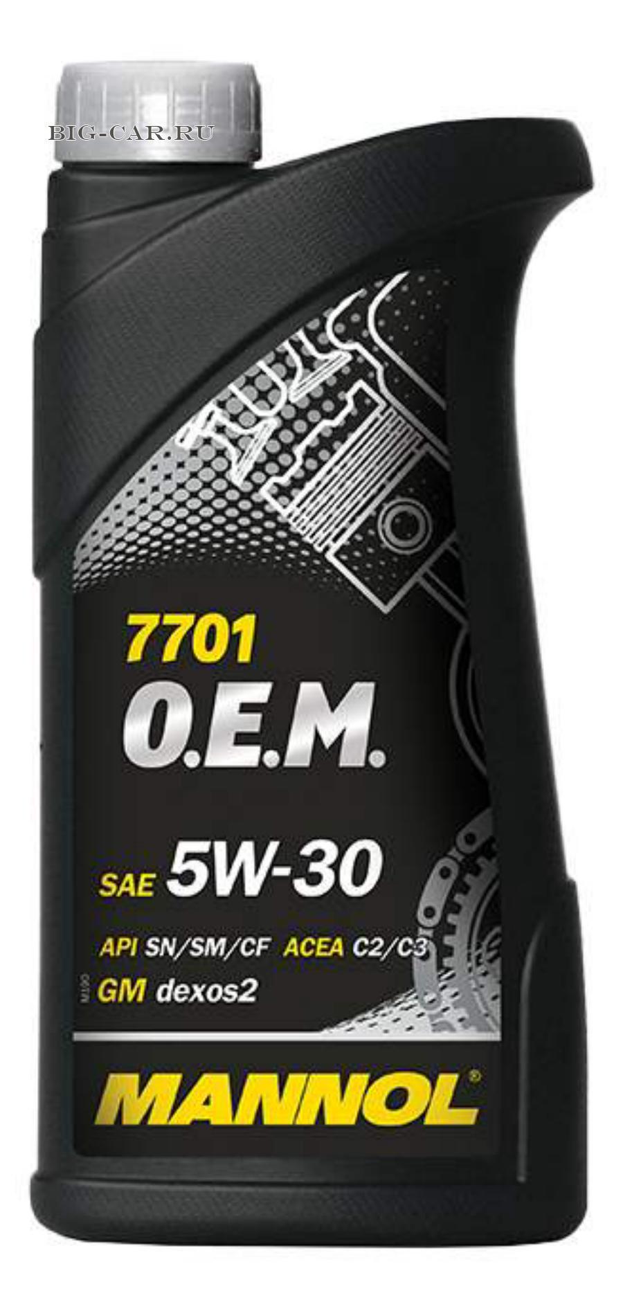 Масло моторное синтетическое 7701 O,E,M, for Chevrolet Opel 5W-30, 1л
