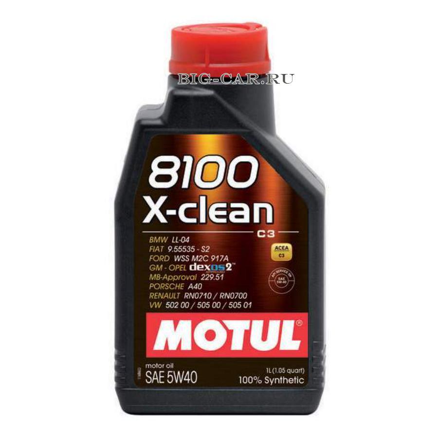 Масло моторное синтетическое 8100 X-clean 5W-40, 1л