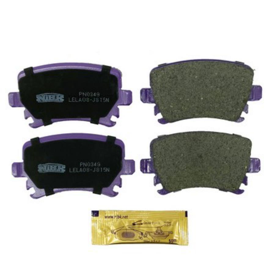 Задние тормозные колодки PN0349