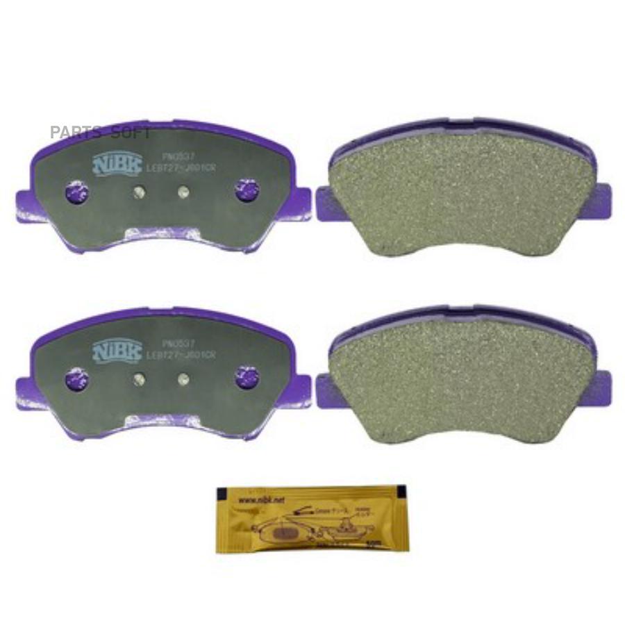 Передние тормозные колодки PN0537