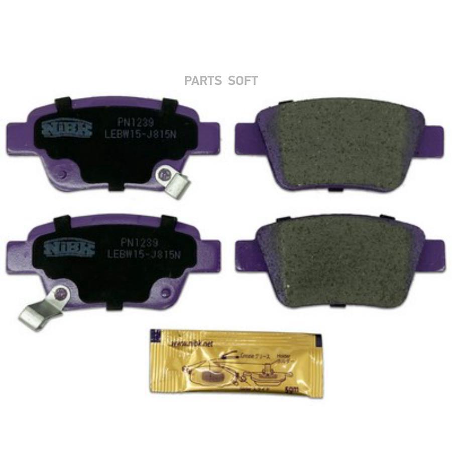 Задние тормозные колодки PN1239