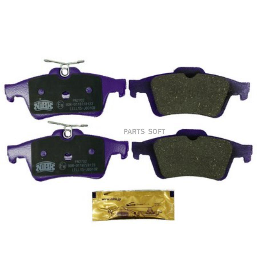 Задние тормозные колодки PN2702