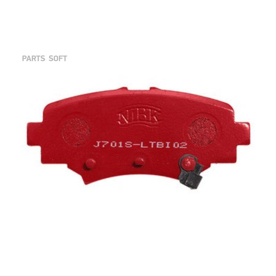 Задние тормозные колодки PN25004S
