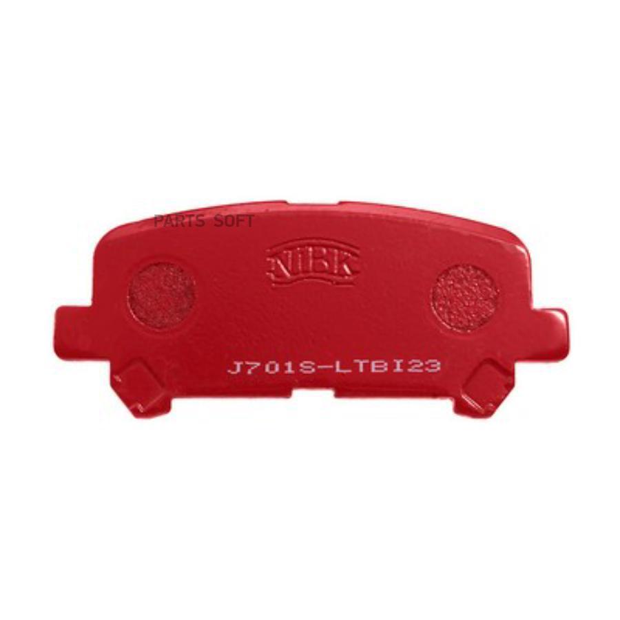 Задние тормозные колодки PN28002S