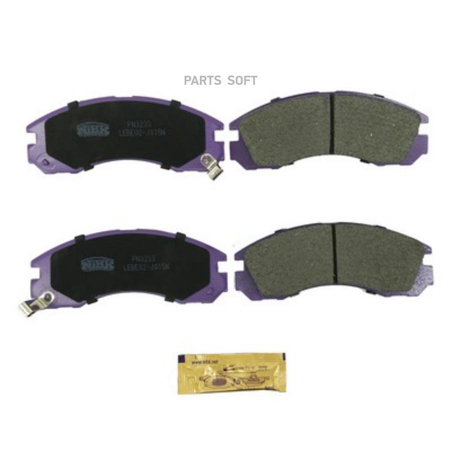 Передние тормозные колодки PN3233