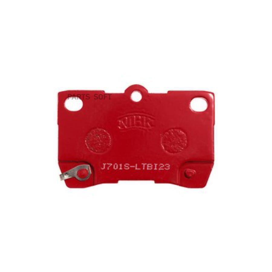 Задние тормозные колодки PN1494S