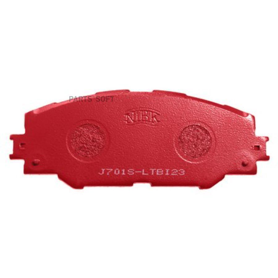 Передние тормозные колодки PN1530S