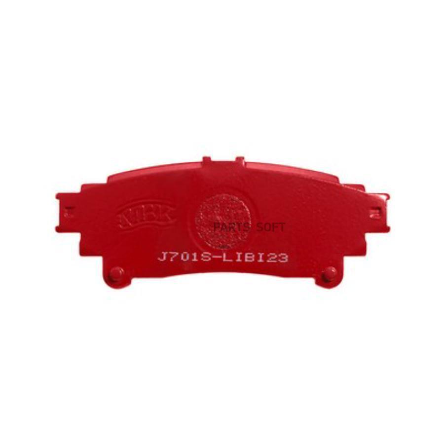 Задние тормозные колодки PN1846S