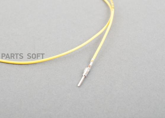 Repair Wire With Male Terminals