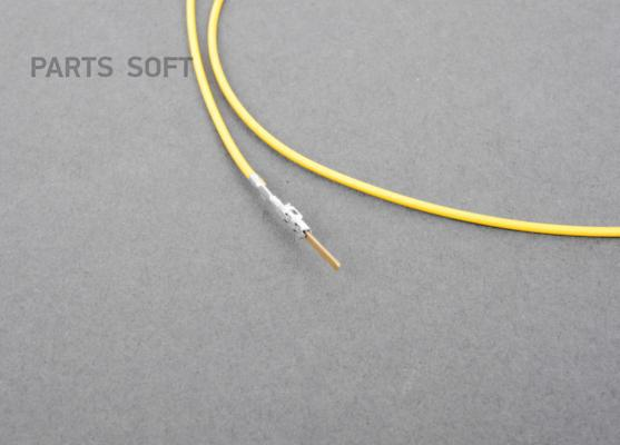 Repair Wire With Gold Plated Male Terminals