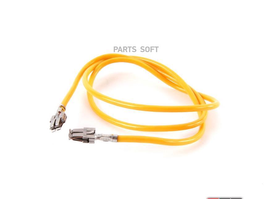 Провод с электрическим контактом, 2,5 мм, (мин. па