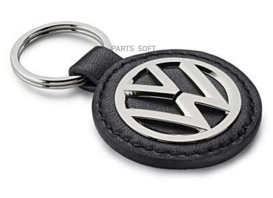 Брелок Volkswagen Logo Keyring Metal-Leather