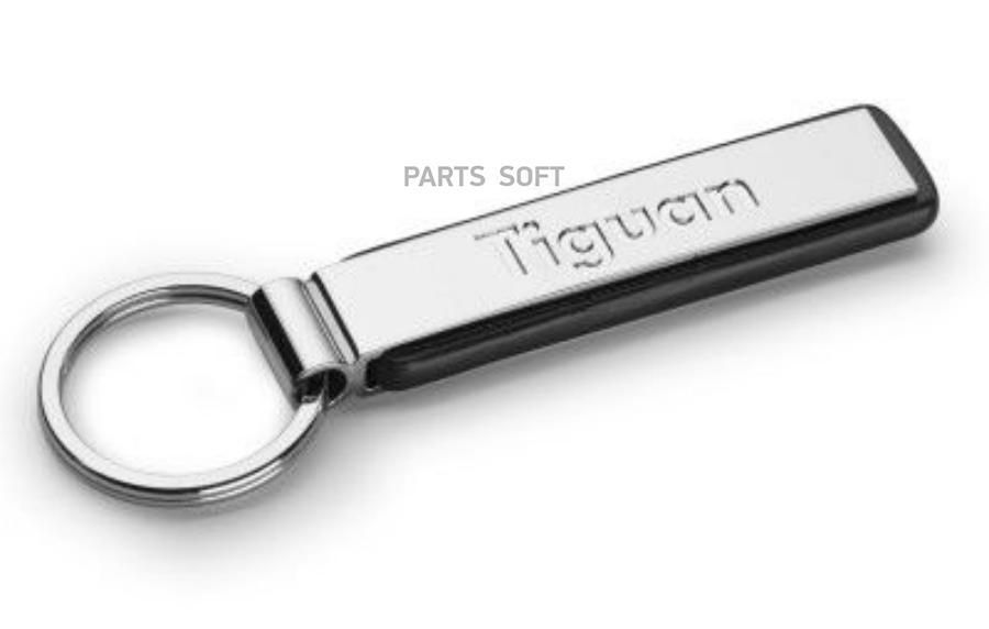 Брелок Volkswagen Tiguan Key Chain Pendant Silver Metal