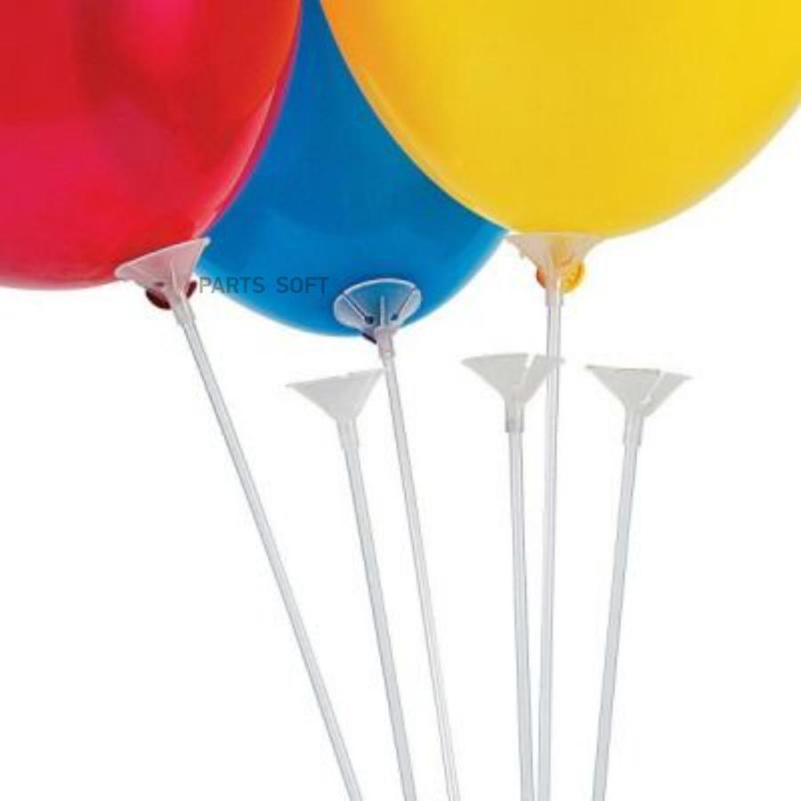 Пластиковая трубка-держатель воздушного шара Volkswagen