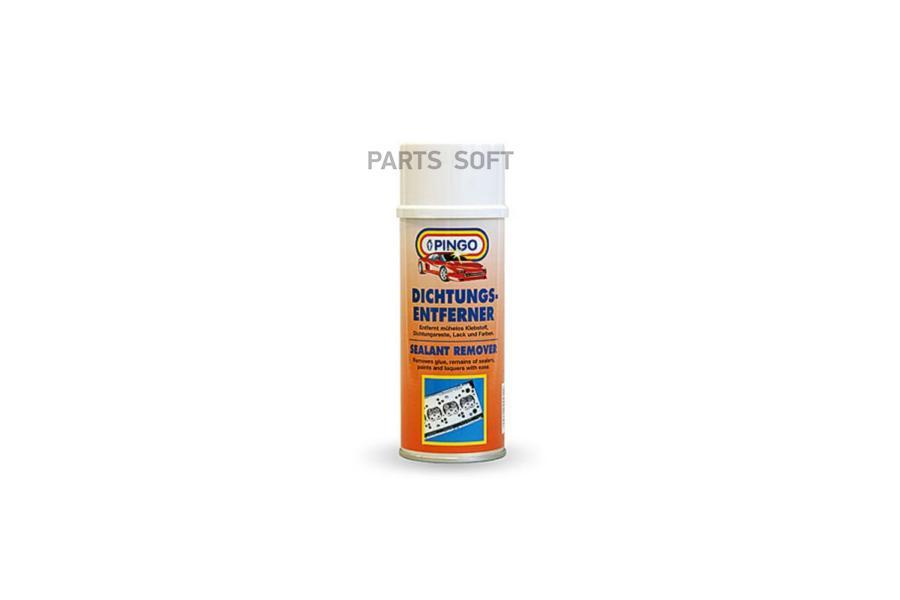 Очиститель ковровых покрытий // 500 мл