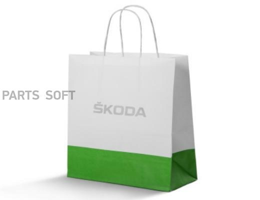 Бумажный пакет малый