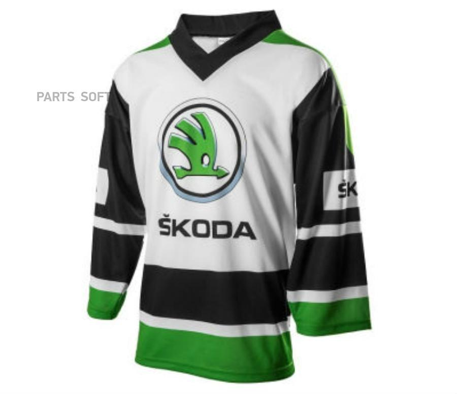 Хоккейный свитер SKODA L