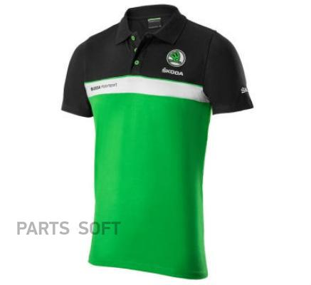 Мужская рубашка-поло Skoda Mens Motorsport Polo Shirt Black/White/Green