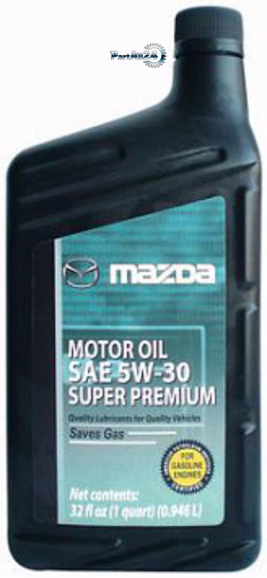 Масло моторное полусинтетическое Super Premium 5W-30, 0,946л