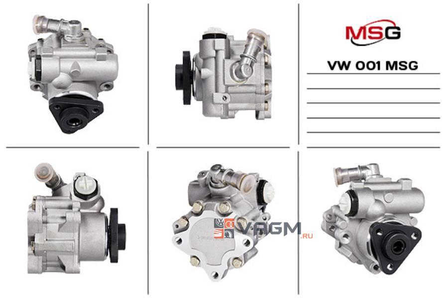 Насос ГУР AUDI A4 97-00, A6 97-05, A6 Avant 97-05, ALLROAD 00-05, AUDI A8 94-98 MSG VW001