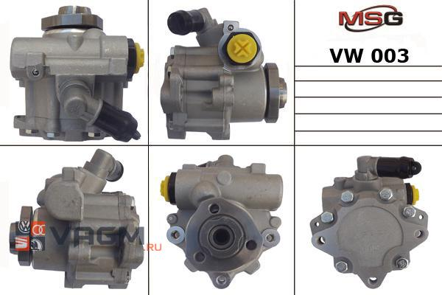 Насос ГУР VW LT 1996-2007,VW Transporter 1990-2003 MSG VW003
