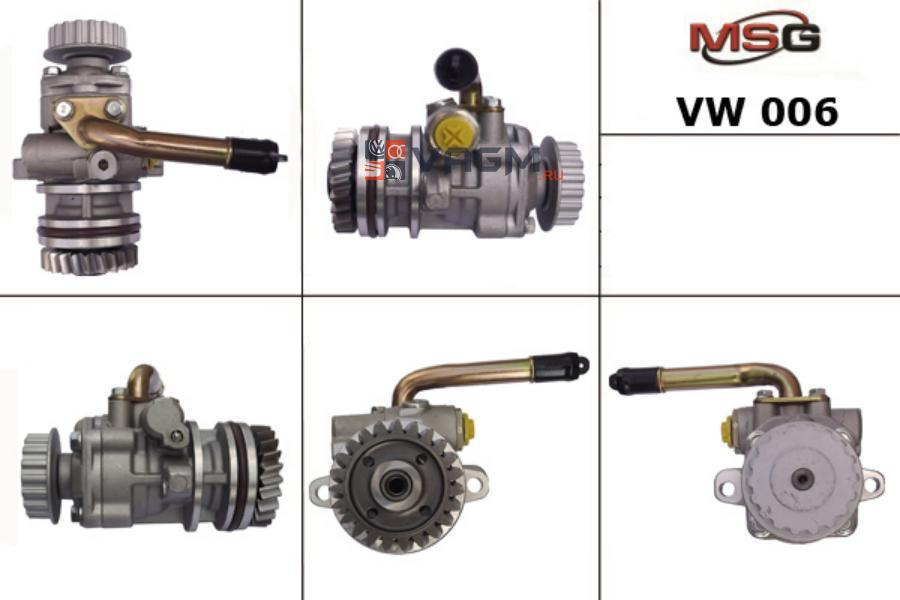 Насос ГУР VW MULTIVAN V 03-09,TOUAREG 03-10,TRANSPORTER V 03-09,TRANSPORTER V  03-09 MSG VW006