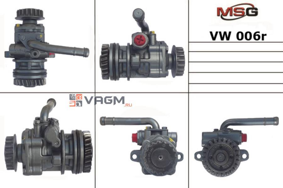 Насос ГУР VW MULTIVAN V 03-09,TOUAREG 03-10,TRANSPORTER V 03-09,TRANSPORTER V  03-09 MSG Rebuilding VW006R