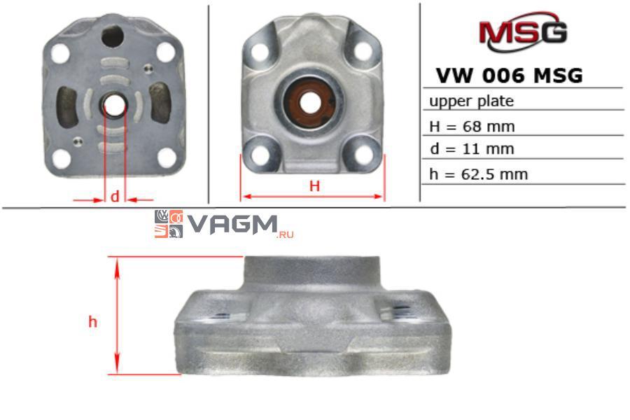 Плита насоса ГУР верхняя VW MULTIVAN V 03-09,PHAETON 02-10,TOUAREG 02-10