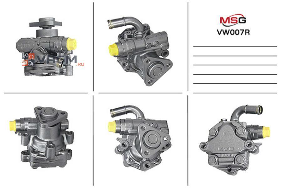 Насос ГУР AUDI A4 94-00,A4 AVANTt 94-01;VW PASSAT 96-00,PASSAT 00-05,PASSAT VARIANT 97-00 MSG Rebuilding VW007R