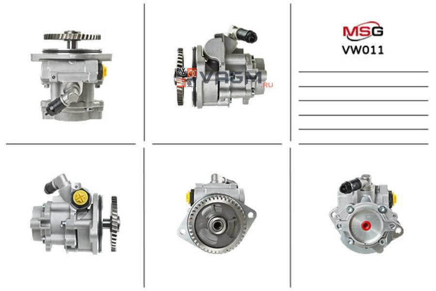 Насос ГУР VW LT 28-46 II  99-06,LT 28-46 II 99-06 MSG VW011
