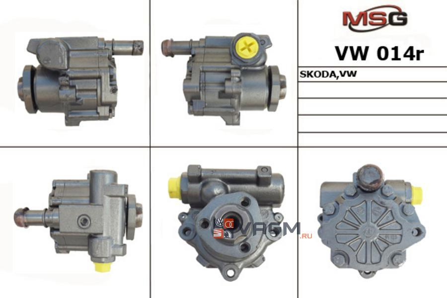 Насос ГУР SKODA Felicia 1995-1998,VW Polo 1994-1999 MSG Rebuilding VW014R