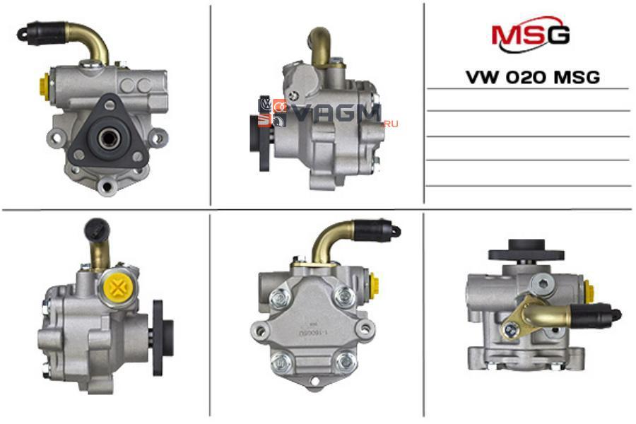 Насос ГУР AUDI Q7 (4L) 06-10;VW MULTIVAN V (7HM, 7HN, 7HF, 7EF, 7EM, 7EN) 04-09 MSG VW020
