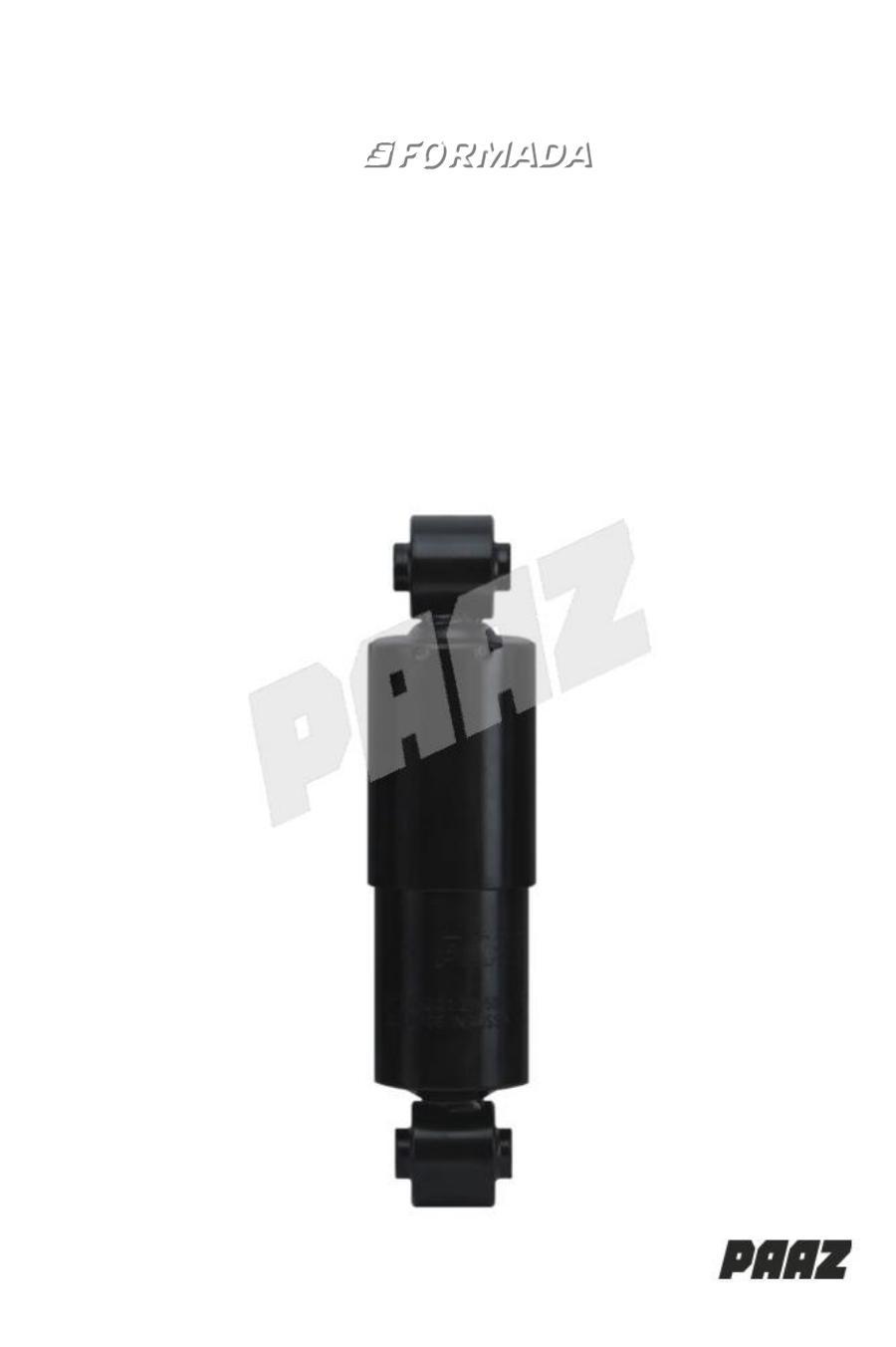 51011P Амортизатор полуприцеп Schmitz
