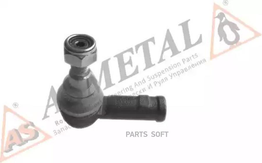 НАКОНЕЧНИК РУЛЕВОЙ ТЯГИ MB 638 (VITO) 96, 638/2 (