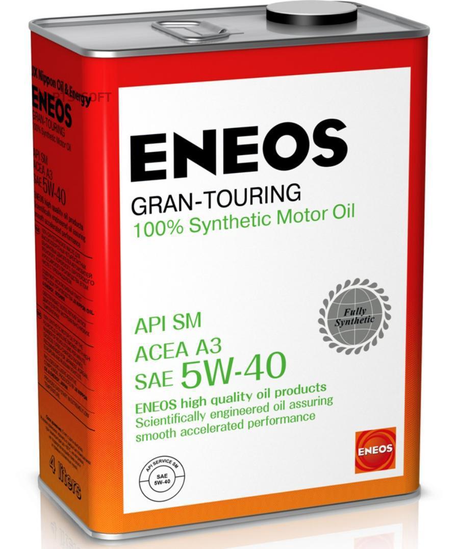 Синтетическое моторное масло ENEOS SM 5W40 Gran Touring 4л