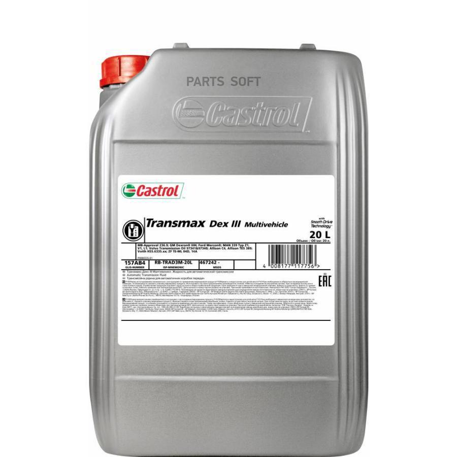 Масло трансмиссионное минеральное Transmax Dex III Multivehicle, 20л