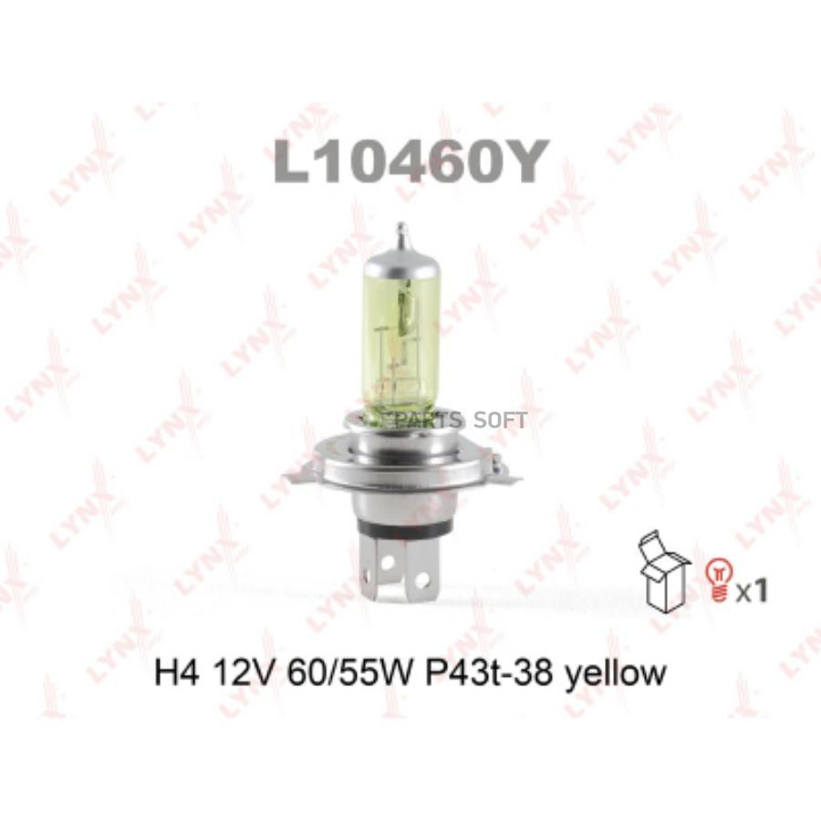 Лампа накаливания галогенная, H4 12V 60/55W P43t-38, Lynxauto Yellow