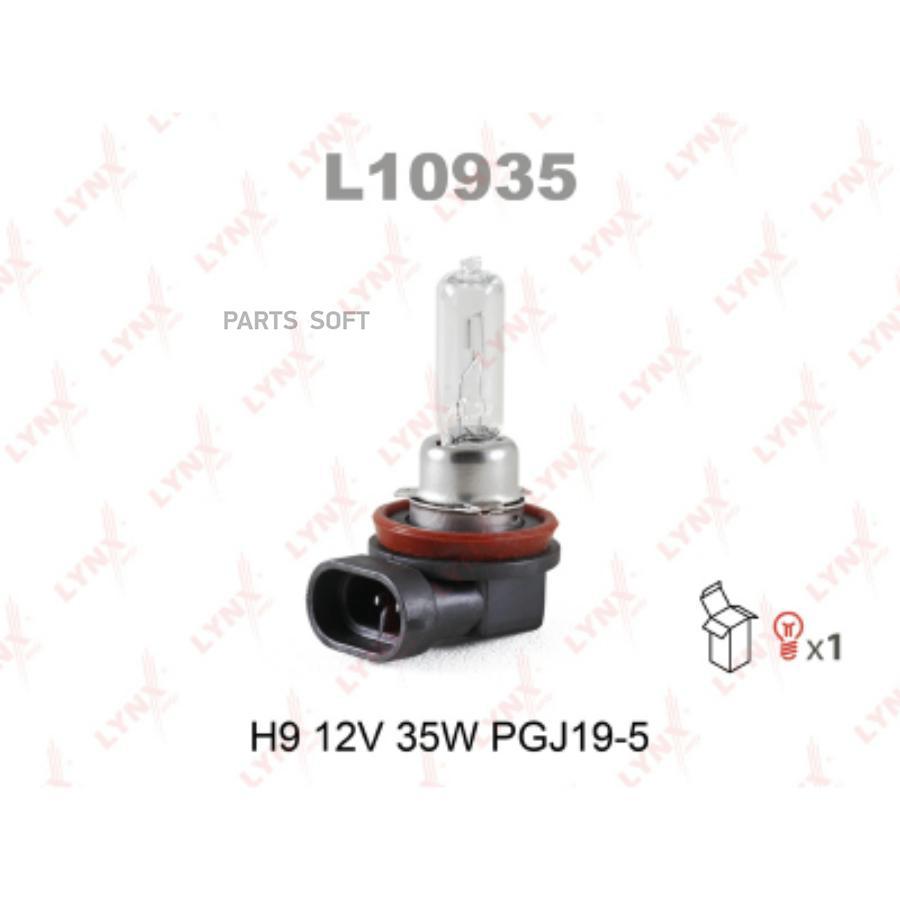 Лампа галоген H9 12В 35Вт