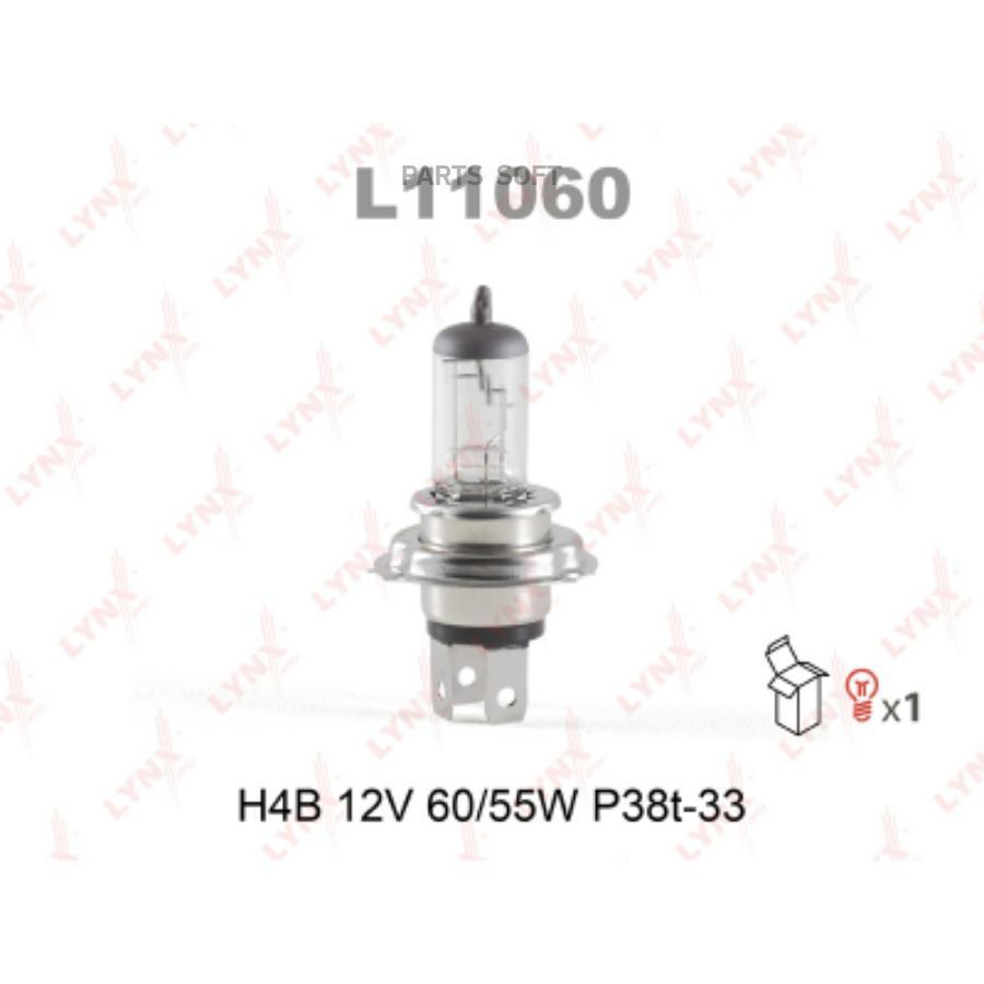 Лампа H4B 12V 60/55W
