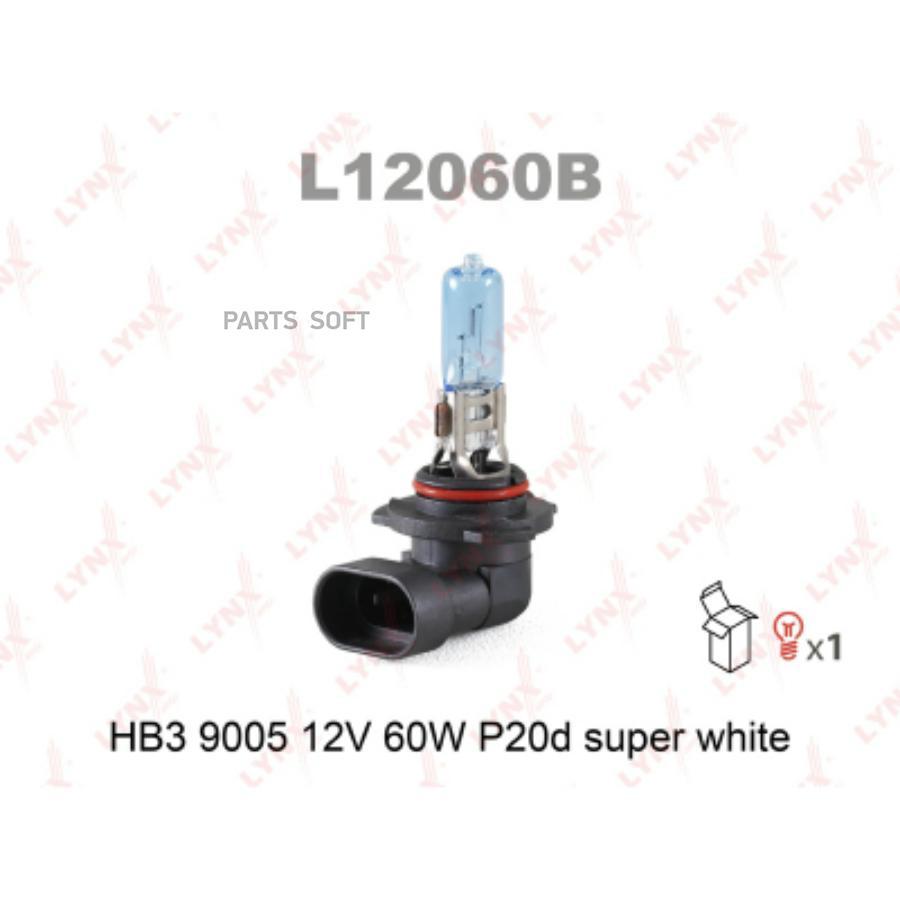 Лампа накаливания галогенная, HB3 (9005) 12V 60W P20d, Lynxauto Super White