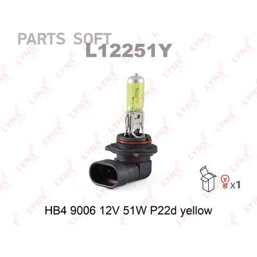 Лампа HB4 9006 12V 51W P22D YELLOW
