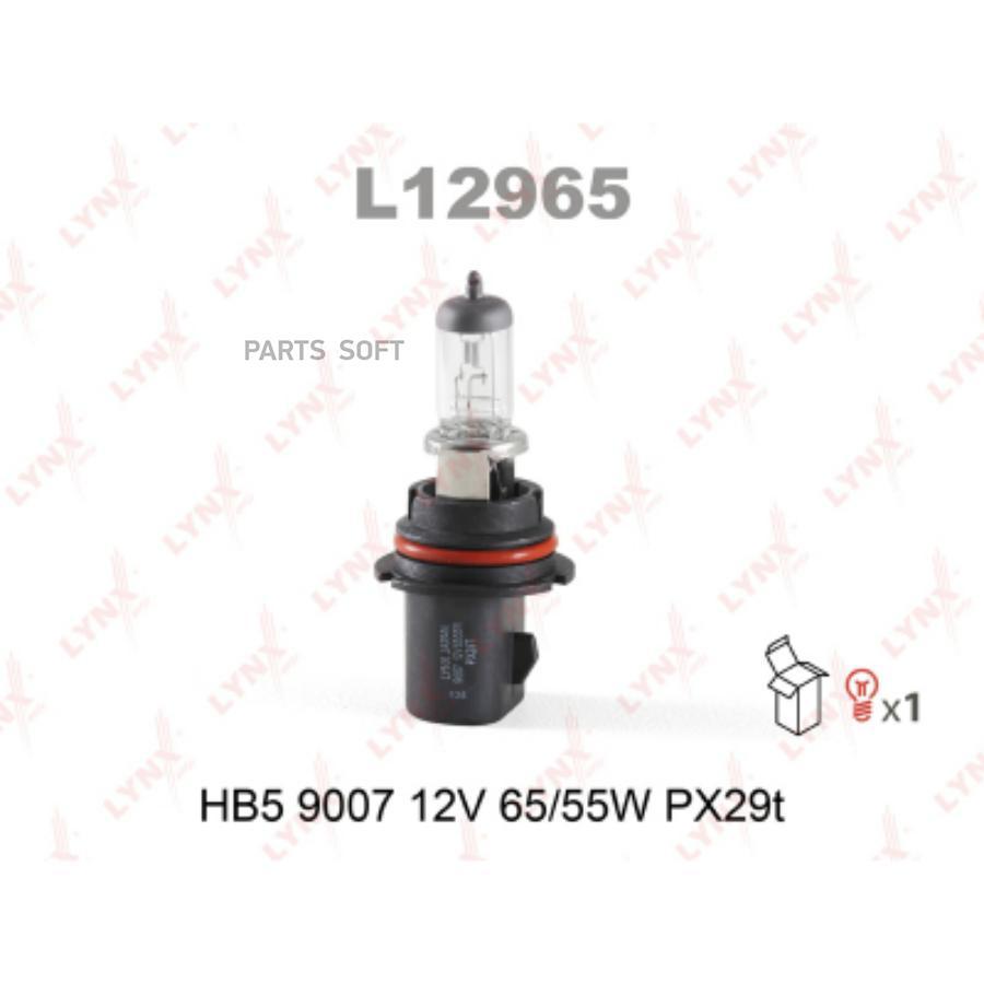 Лампа HB5 9007 12V 65/55W PX29T